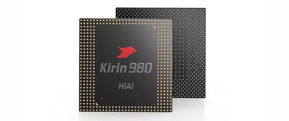 Kirin-980-572