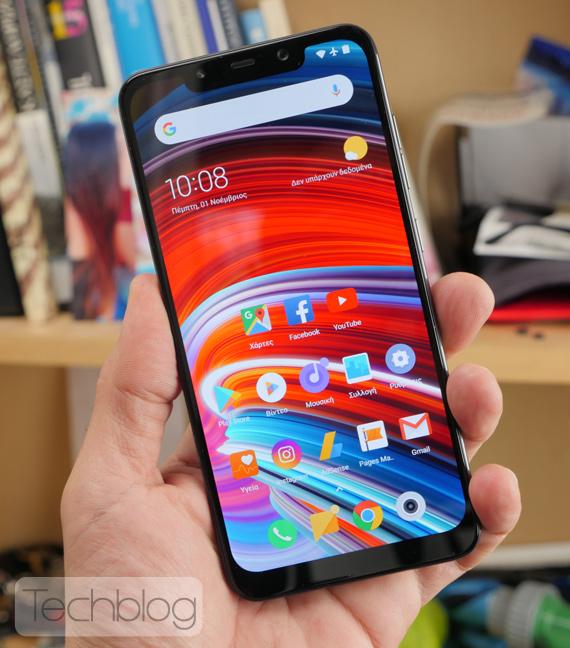 Xiaomi Pocophone F1 ελληνικό hands-on review