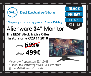 Dell Exclusive Store Athens AlienWare Monitor Black Friday 2018