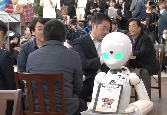 cafe robot waiters2