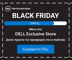 Dell Exclusive Store Athens Black Friday 2018