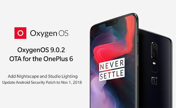 oxygenos902 op6