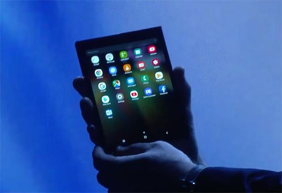 samsung foldable smartphone3