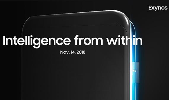 Ο επεξεργαστής Exynos των Galaxy S10 αποκαλύπτεται από τη Samsung στις 14 Νοεμβρίου