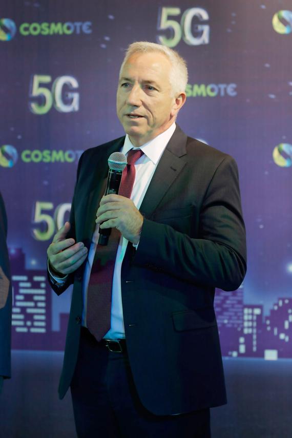 Cosmote 5G Zografou Dec 2018 Tsamaz