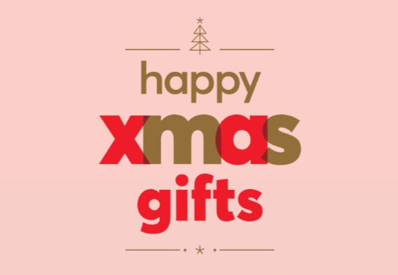 Plaisio Happy Xmas Gifts 2018