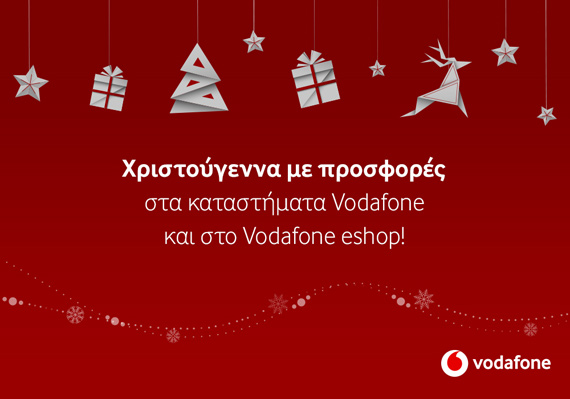 Vodafone Xmas 2018