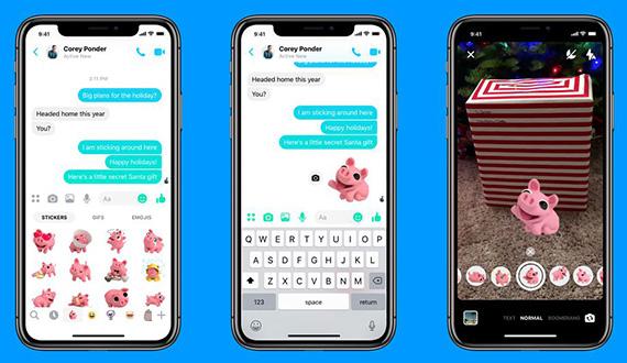 facebook messenger update2