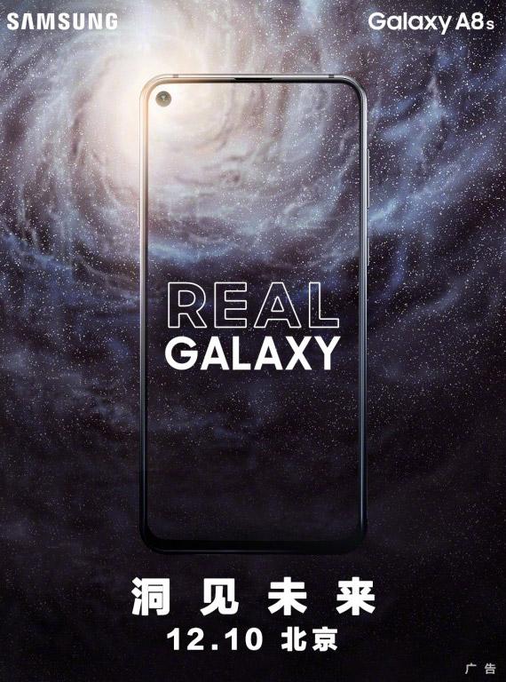 galaxya8s infinityO