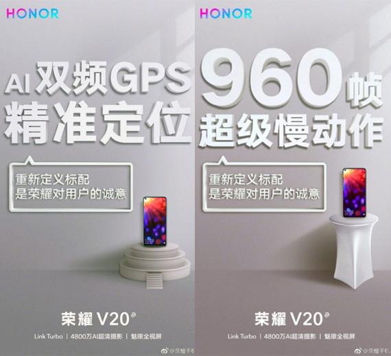 honorview20 gps960
