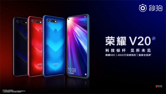 honorview20 official1