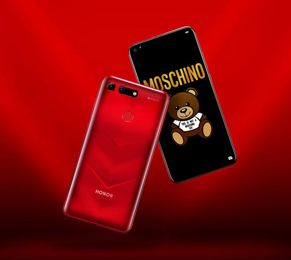 honorview20 official2