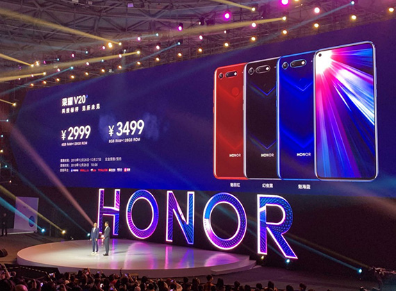 honorview20 officialprices