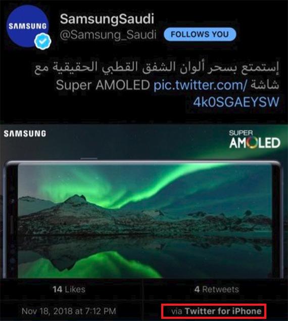 samsung saudi tweet