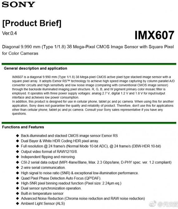 sonyIMX607 leak