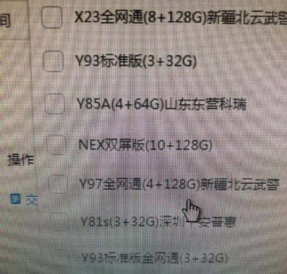vivonex2 10gb