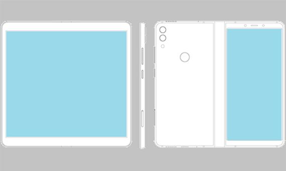 zte patent foldable
