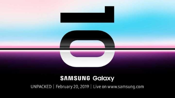 Galaxy S10 launch date 570px