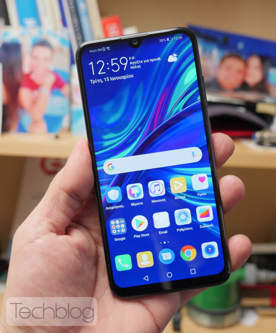 Huawei-P-Smart-2019-Techblog-1