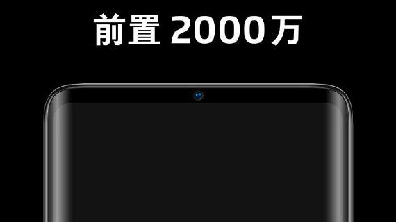 Meizu Zero 005