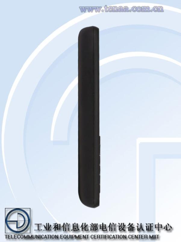 NOKIA TA-1139 3 570px