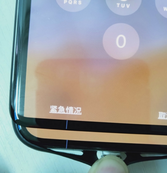 S10+ Screen Protector leaked 570px 3