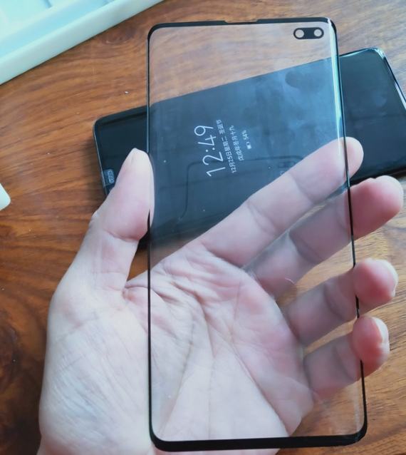 S10+ Screen Protector leaked 570px