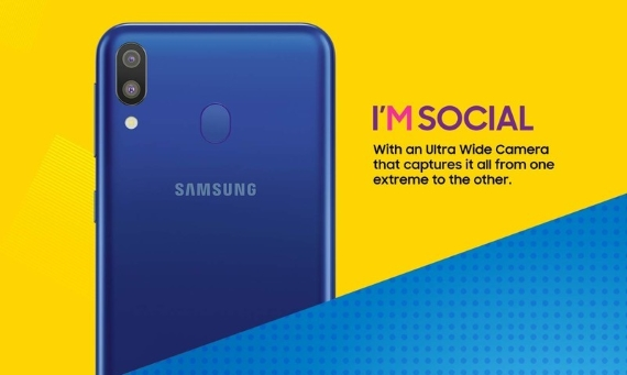 Samsung Galaxy M 4 570px