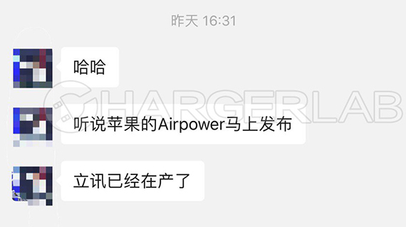 aipower production starts