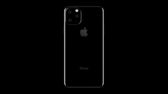 apple render 2 570 px