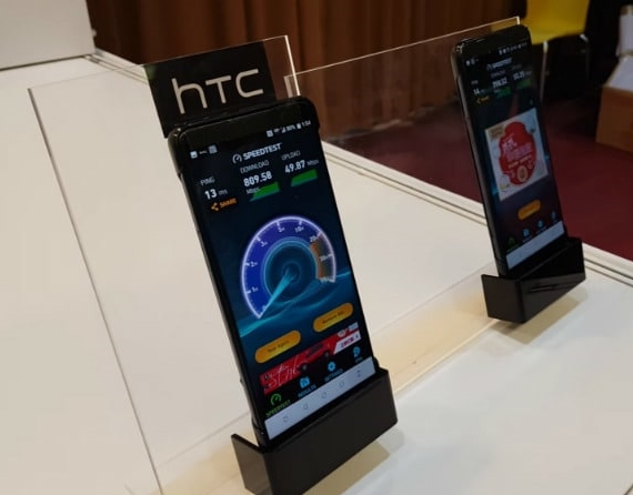 htc 5g speed 570px