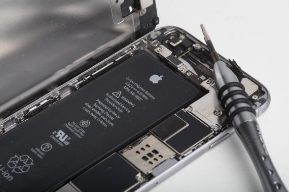 iphone batary change 570px