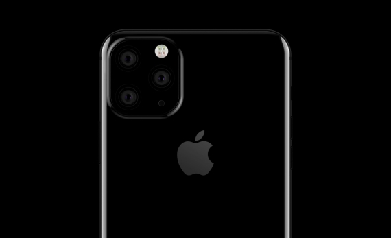 new iphone render 570px