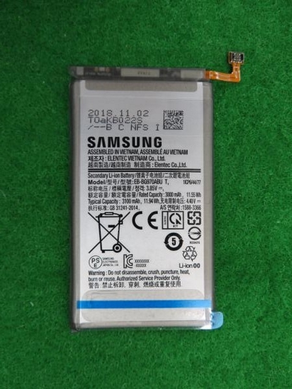 s10 battery 570px