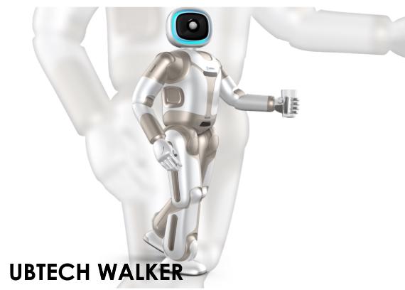 ubtech walker 570px