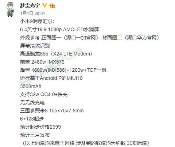 xiaomi mi9 rumoured specs