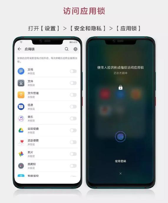Huawei Mate 20 Pro: Νέα ενημέρωση το κάνει να μοιάζει με iPhone