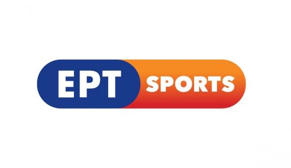 ERT Sports HD logo