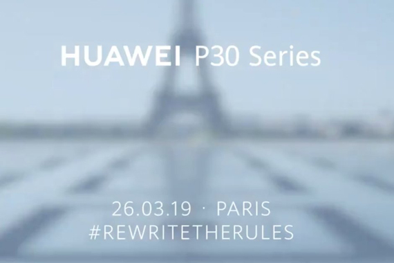 Huawei P30 Pro: Επίσημα στο Παρίσι στις 26 Μαρτίου