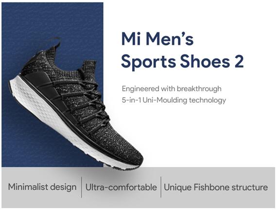 be1231ef4bf Mi Sports Shoes 2: Η Xiaomi λανσάρει αθλητικά παπούτσια στην Ινδία ...