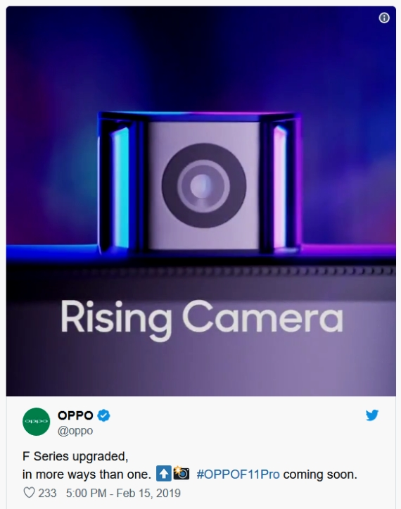 Oppo F11 Pro: Επιβεβαιώνεται η ύπαρξη pop-up selfie κάμερας