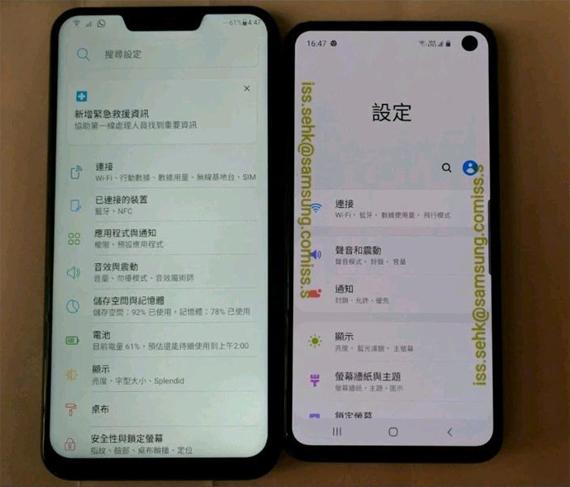 Samsung Galaxy S10e leaked