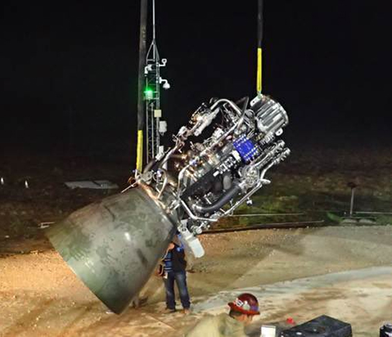 SpaceX Starship Raptor engine test