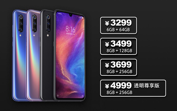 Xiaomi Mi 9: Με τιμή από 430 ευρώ και έως 785 ευρώ για το Explorer