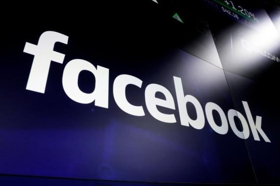 facebook 570px