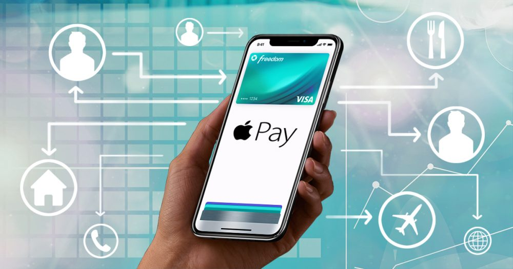 Apple Pay: Έρχεται σύντομα στην Ελλάδα