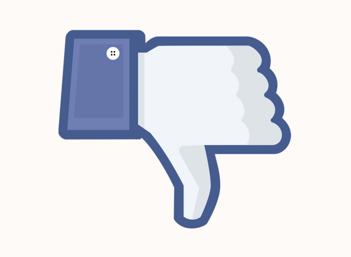 Το Facebook αποθήκευε τους κωδικούς μας σε αρχεία text