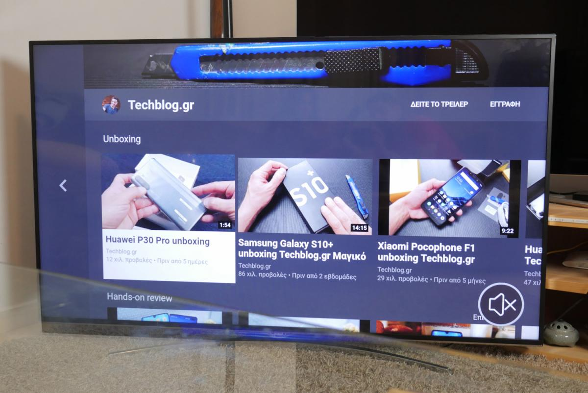 Mega Διαγωνισμός: Κερδίστε την 65άρα smart LED TV Hitachi 65HL7000