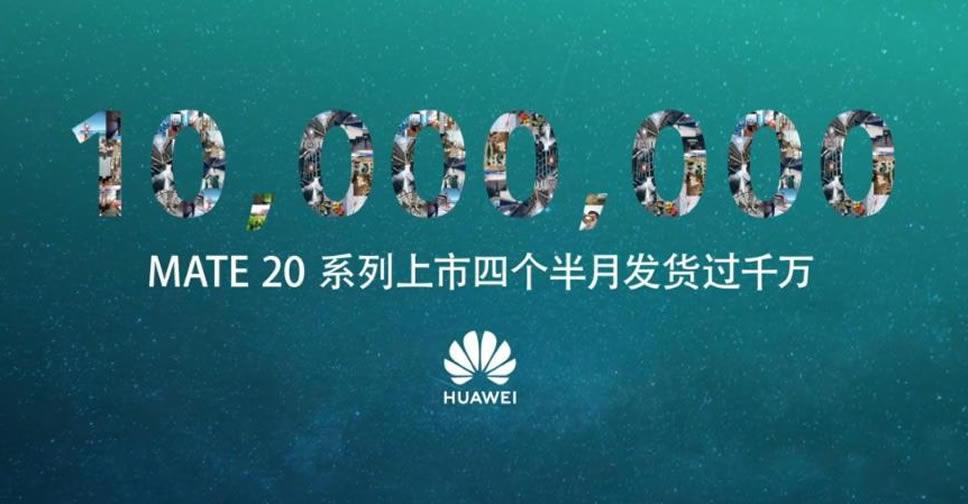 Huawei Mate 20: Πούλησαν πάνω από δέκα 10 εκ. συσκευές σε πέντε μήνες