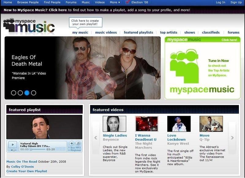 Το MySpace έχασε όλα τα αρχεία μουσικής από το 2003 έως το 2015